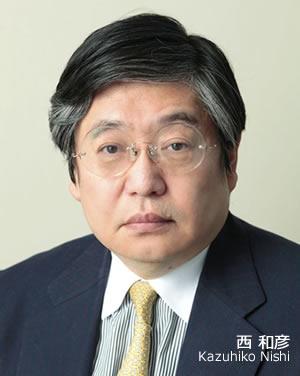 Kazuhiko Nishi - 西 和彦